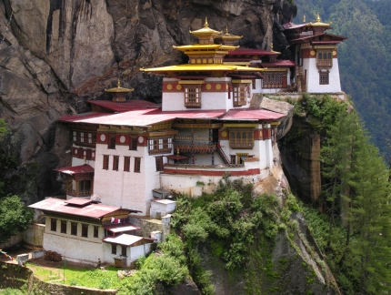 Bhutan Bicycling Escape with Active Journeys - escorted adventure travel or self-guided adventure travel tours and holidays